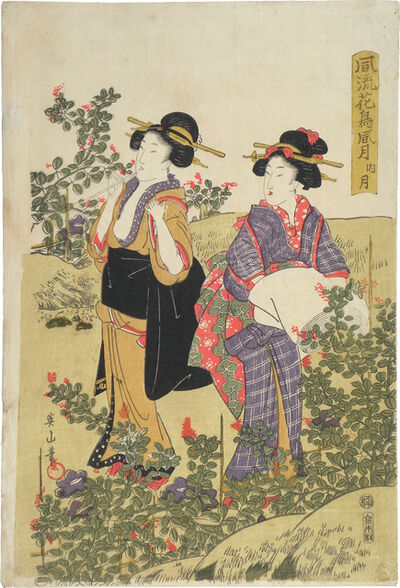 Kikukawa Eizan, 'Fashionable Flowers and Birds, Wind and Moon: Moon', ca. 1812-13