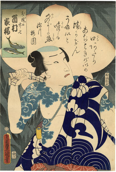 Utagawa Toyokuni III (Utagawa Kunisada), 'Takeshichi with Dragon Tattoo', 1863