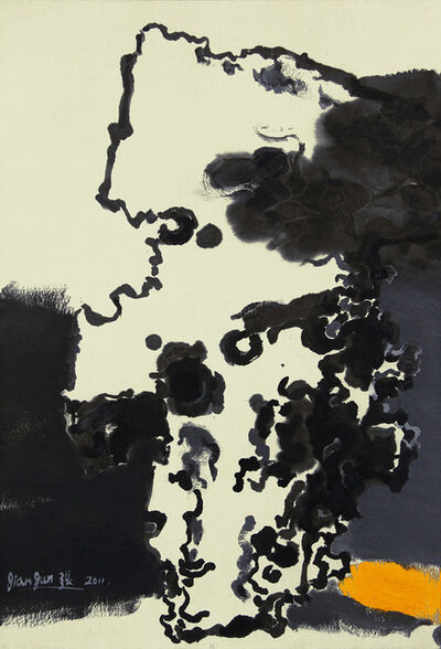 Zhang Jian-Jun 張健君, 'Vestiges of a Process: Mountain Series VII 過程的瞬間:山系列七', 2011