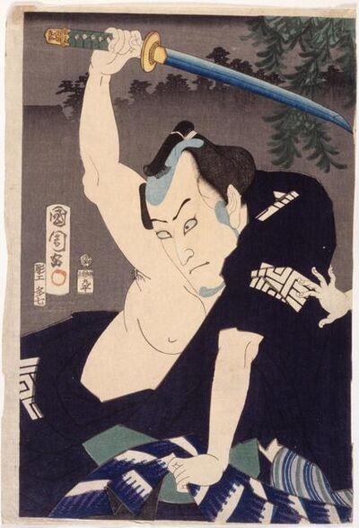 Toyohara Kunichika, 'Ichikawa Kuzō Iii In the Role of Nakama Ichisuke', 1865 (Genji 2/Keio 1)-8th month