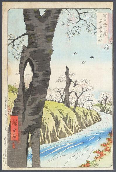 Utagawa Hiroshige (Andō Hiroshige), 'Koganei in Musashi Province ', Late 19th Century