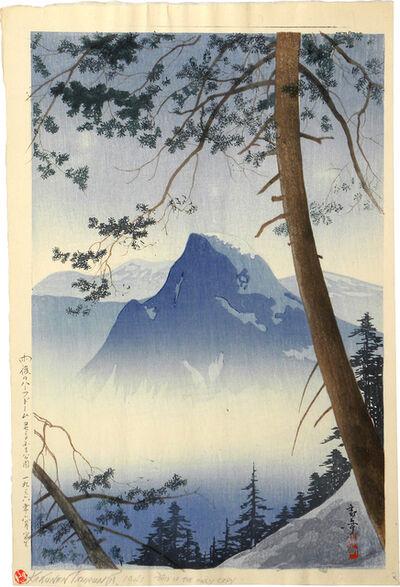 Kakunen Tsuruoka, 'Half Dome After Rain, Yosemite National Park', ca. 1936