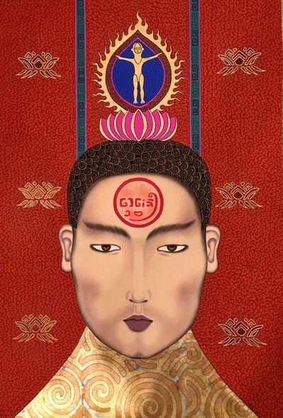 Mark Lewis Lim Higgins, 'Indra'