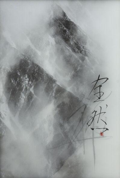Chaco Terada, 'Sumi Fantasia L 1', 2013