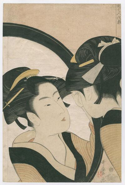 Kitagawa Utamaro, 'Seven Women applying Make-up Using a Full Length Mirror', 1792-1793