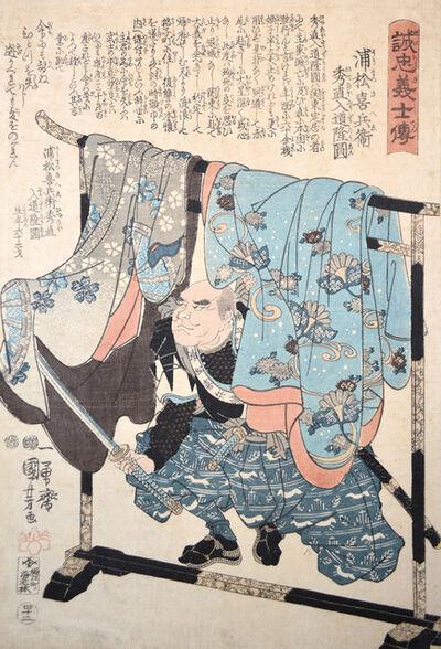 Utagawa Kuniyoshi, 'Uramatsu Kihei Hidenao', ca. 1847