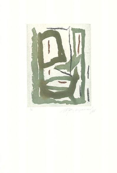 Albert Ràfols-Casamada, 'Laberint-7', 1991