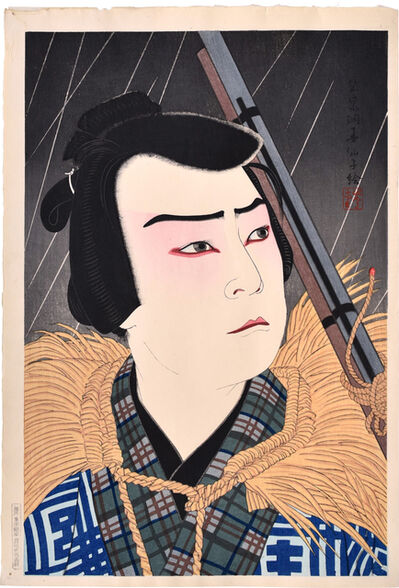 Natori Shunsen, 'Collected Portraits of Shunsen (Supplement): Actor Onoe Kikugoro VI as Hayano Kanpei', ca. 1931