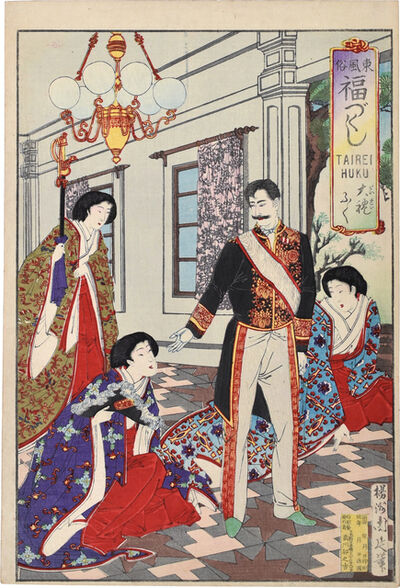 Yoshu Chikanobu, 'An Array of Auspicious Customs of Eastern Japan: Ceremonial Attire', 1889