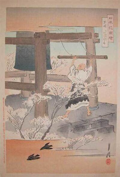 Ogata Gekkō, 'Morning Cherry', 1897