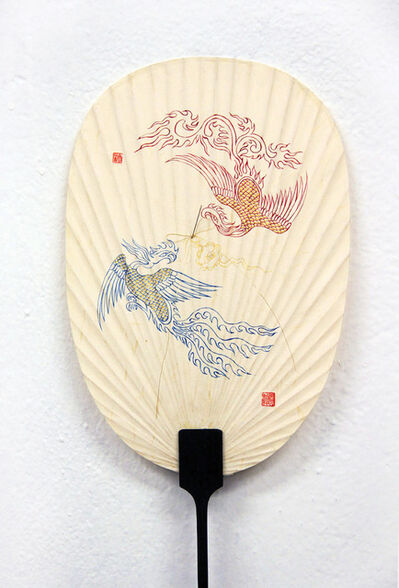 Hoi Kiu Angel Hui, 'Embroidering with Strokes', 2019