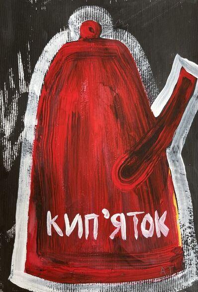 Anton Tarasiuk, 'Hot.', 2019