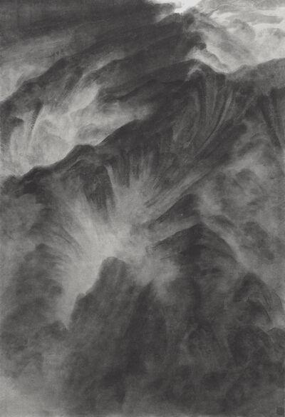 Xu Longsen, 'Guang Bi No. 5', 2016-2017