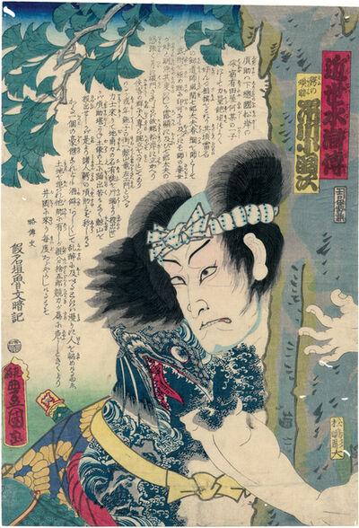 Utagawa Toyokuni III (Utagawa Kunisada), 'Tattooed Actor as Crocodile Junkichi Grasping a Tree Trunk', 1862