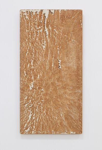 Tatsuo Kawaguchi, 'Relation-Quality', 1981