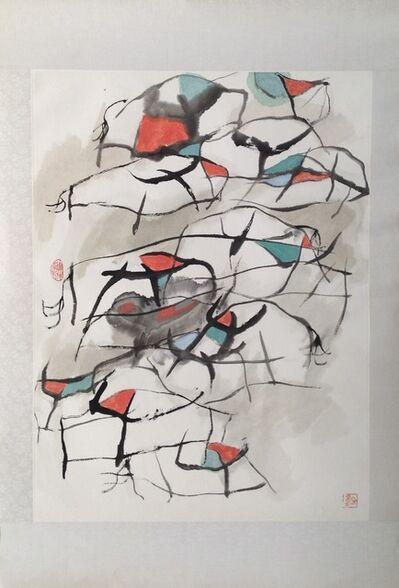 Quan Handong, 'Oxen #11', 2007