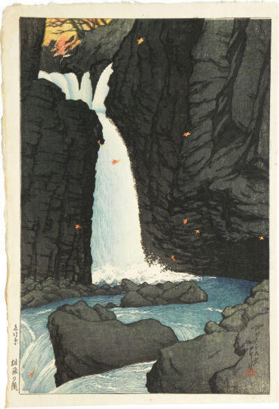 Kawase Hasui, 'Souvenirs of Travels, First Series: Yuhi Waterfall, Shiobara', ca. 1920