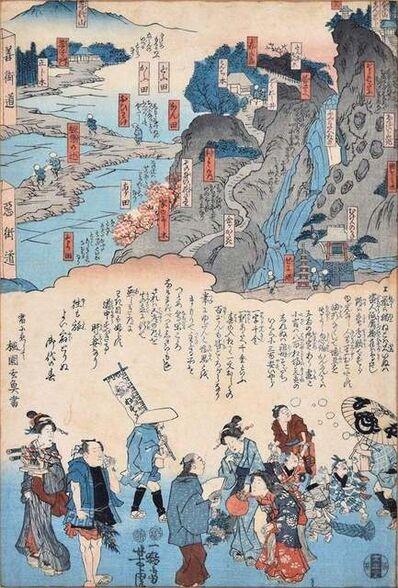 Utagawa Yoshitora, 'Japanese people', Mid 19th Century