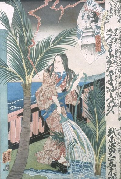 Masami Teraoka, 'Travelogue Series/Palm Tree and the Artist', 1984