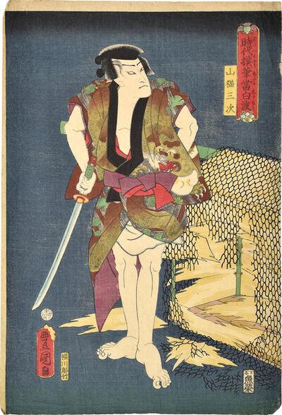 Utagawa Toyokuni III (Utagawa Kunisada), 'Current Patterns of the Underworld: Actor Nakamura Fukusuke I as Yamaneko Sanji', 1859