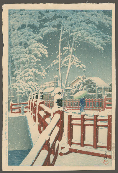 Kawase Hasui, 'Yakuma Bridge at Nagata Shrine in Kobe', 1930
