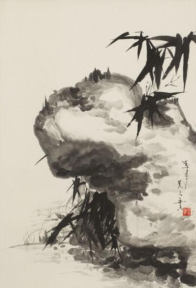 Minol Araki, 'Bamboo and Rock (MA-248)', 1977
