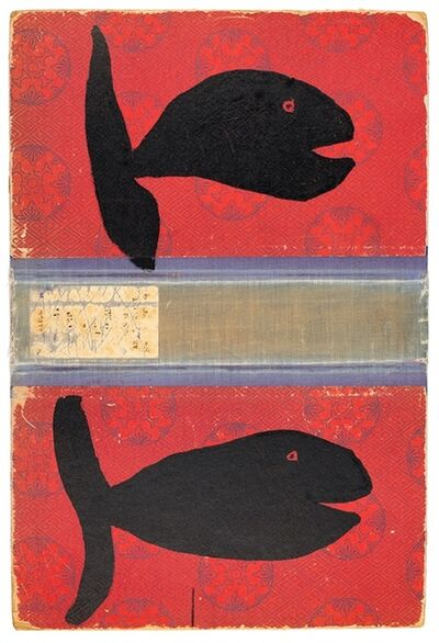 W Tucker, 'one fish, two fish, red fish, black fish', 2018