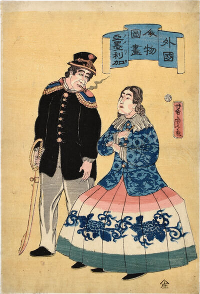 Utagawa Yoshitora, 'Pictures of People from Foreign Lands: Americans', 1860