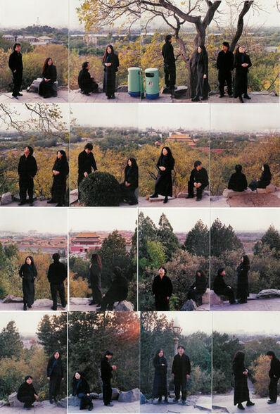 Song Dong & Yin Xiuzhen, 'Beijing 360 Degrees 北京 360 度', 2002