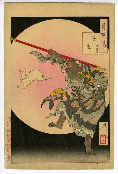 Tsukioka Yoshitoshi, 'One Hundred Aspects of the Moon, Jade Rabbit', 1889