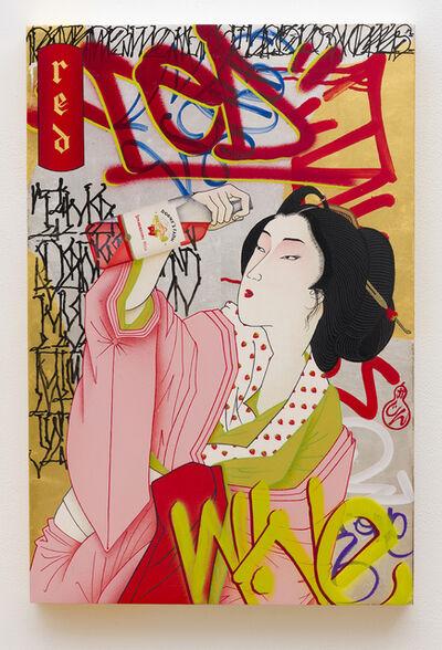 Gajin Fujita, 'Red Red Wine', 2019