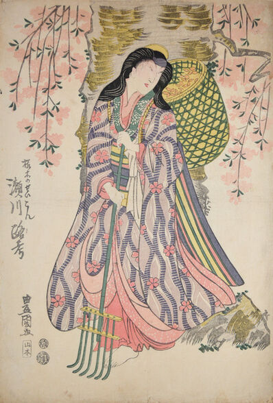 Utagawa Toyokuni I, 'Kabuki Actor Segawa Roko IV as Sakuragi no Seikon (The Spirit of the Cherry Tree)', 1812