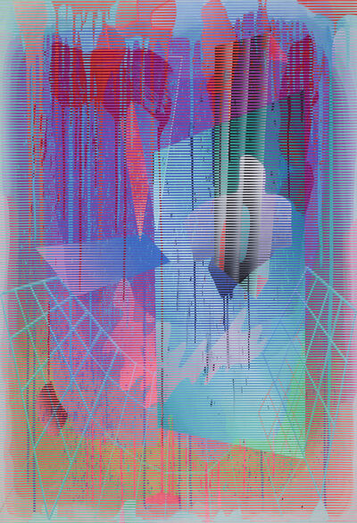 Tom Smith, 'Funcoland', 2015