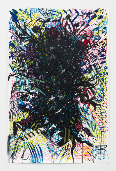 Jules Buck Jones, 'Cenote Night', 2018