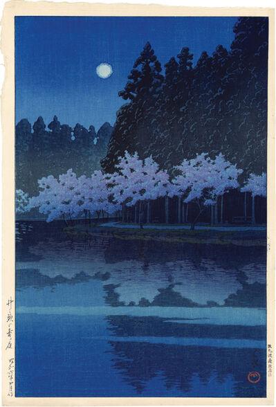 Kawase Hasui, 'Spring Evening at Inokashira Park', 1931