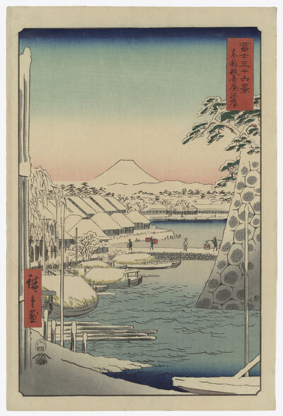 Utagawa Hiroshige (Andō Hiroshige), 'SUKIYAGASHI IN THE EASTERN CAPITAL', 1858