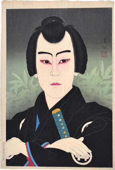 Natori Shunsen, 'Collected Portraits of Shunsen: Actor Ichikawa Sumizo VI as Shirai Gonpachi', ca. 1926