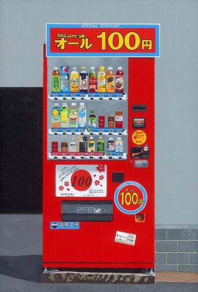 Horace Panter, 'Japanese Vending Machine No 7', 2019