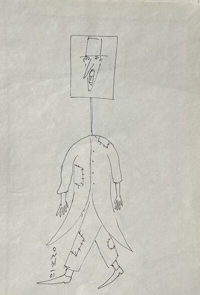 Ardeshir Mohassess, 'Untitled', 1972