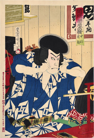 Toyohara Kunichika, 'Actors Back Stage: Nakamura Shikan IV Adjusting His Wig', 1888