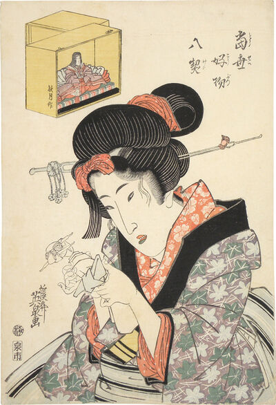 Keisai Eisen, 'Eight Favorite Things in the Modern World: Dolls', ca. 1823