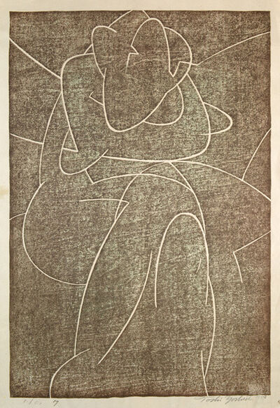 Toshi Yoshida, 'Abstract No. 7', 1952