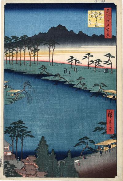 Utagawa Hiroshige (Andō Hiroshige), 'One Hundred Famous Views of Edo: Kumano Junisha Shrine, Tsunohazu, Popularly Known as 'Juniso'', 1856