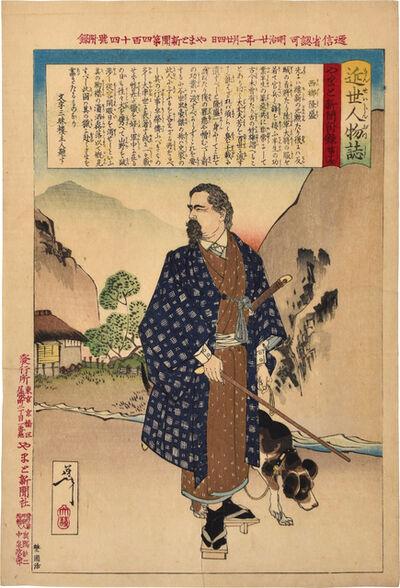Tsukioka Yoshitoshi, 'Personalities of Recent Times: Saigo Takamori with His Dog', 1888