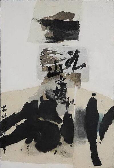 Chuang Che 莊喆, 'As Lofty as a Mountain', 1960
