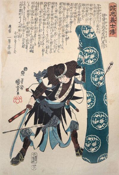 Utagawa Kuniyoshi, 'Kaida Yadaemon Tomonobu', 1847