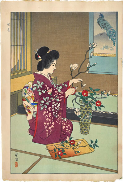 Kasamatsu Shirō, 'Arranging Flowers', 1954