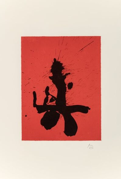 Robert Motherwell, 'Red Samurai, from Octavio Paz Suite', 1988