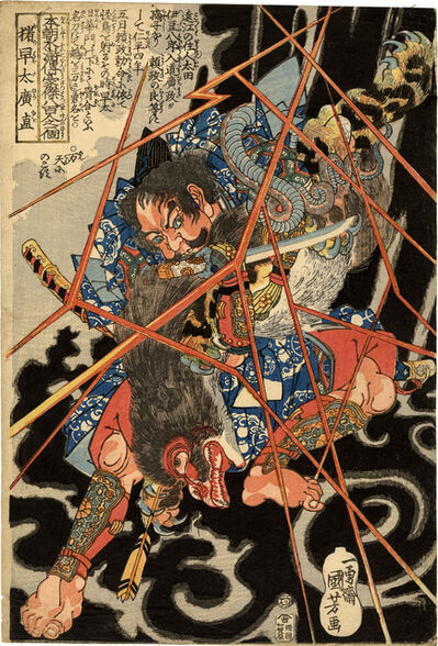 Utagawa Kuniyoshi, 'Ii Hayata Hironao takes down the magical Nue', 1840