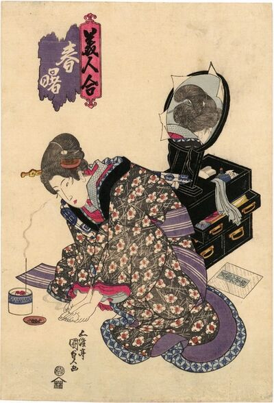 Utagawa Toyokuni III (Utagawa Kunisada), 'A Contest of Beauties, Spring Dawn: Applying Moxa', ca. 1822